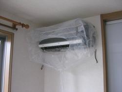 エアコンクリーニング作業の流れステップ3