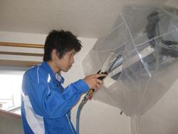 エアコンクリーニング作業の流れステップ4