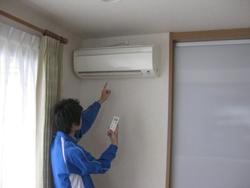 エアコンクリーニング作業の流れステップ6