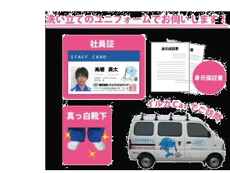 staff-car