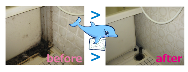 浴室クリーニング ビフォーアフター01
