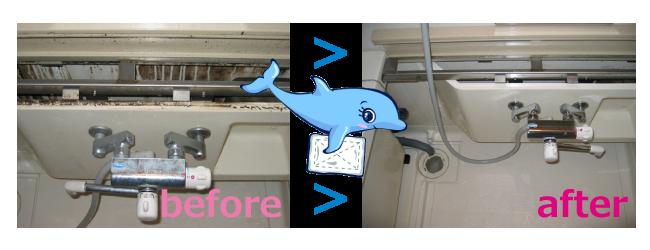 浴室クリーニング ビフォーアフター02
