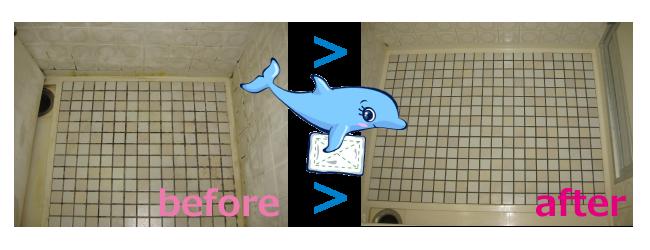 浴室クリーニング ビフォーアフター03