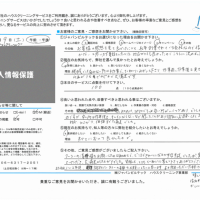 エアコンクリーニング大阪吹田 お客様の口コミ(評価)260809